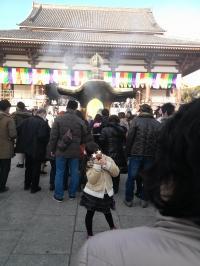 Nishiaraitaishi.jpg