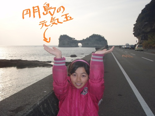 白浜 2011-040