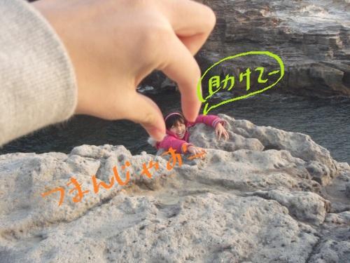 白浜 2011-054