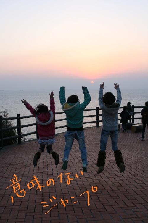 白浜 2011-108