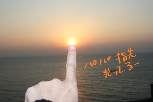 白浜 2011-091