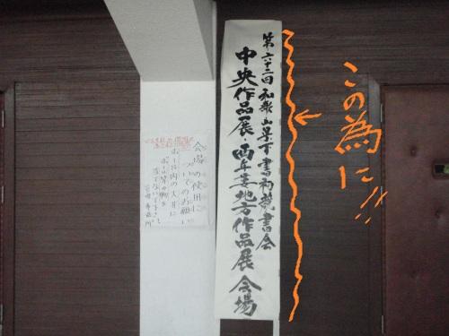 白浜 2011-004