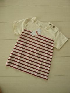 ブログ2 0918買い物 (2)
