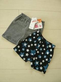 ブログ2 0918買い物 (3)