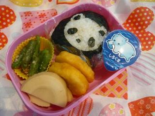 ブログ2 1009お弁当 (1)
