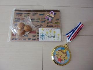 ブログ2 1012運動会 (11)