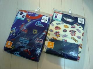 ブログ2 1022買い物 (3)