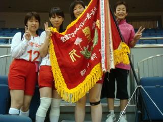 5.埼玉県優勝旗(ゆう、島、くみ、岡)