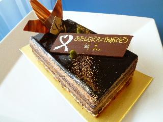 7・23ケーキ