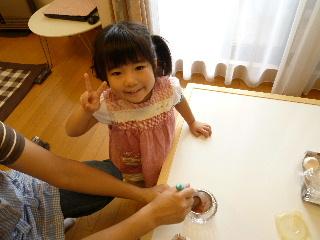 2010夏8・20・1