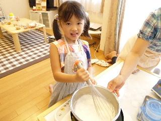 2010夏親子8・31・1