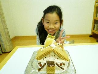 2010冬親子12・24・7