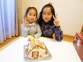 2010冬親子pm4