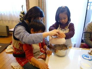 2010冬親子12・28・3