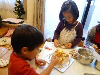 2010冬親子12・28・5