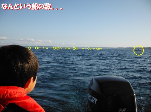 140927_PIC007.jpg