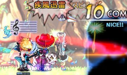SPSCF0141_20110418004849.jpg