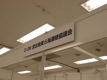 100412blogi.jpg