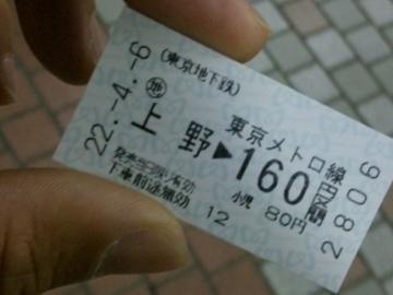 100417blogf.jpg