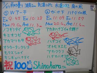 100727bloga.jpg