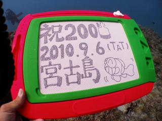 100906blogb.jpg