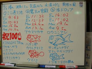 100913bloga.jpg