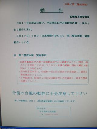 100917bloge.jpg