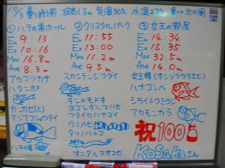 101003bloga.jpg