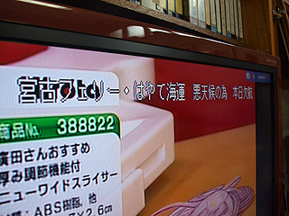 101216bloga.jpg