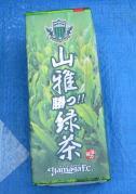 2011121709.jpg