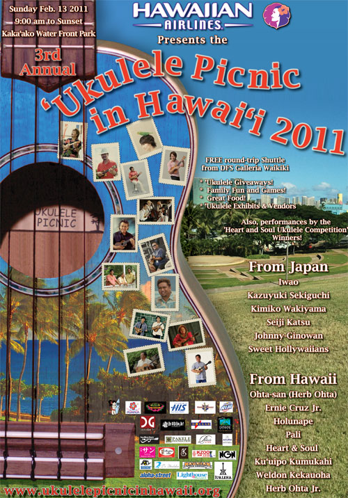 Ukulele Picnic in Hawaii 2011 poster