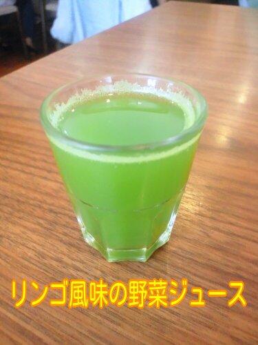 Apr_26_2012_715.jpg