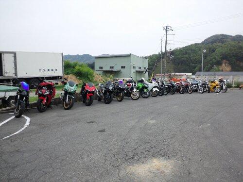 Apr_29_2012_661.jpg
