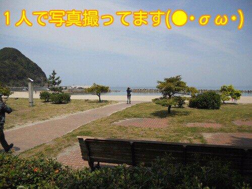 Apr_30_2012_657.jpg