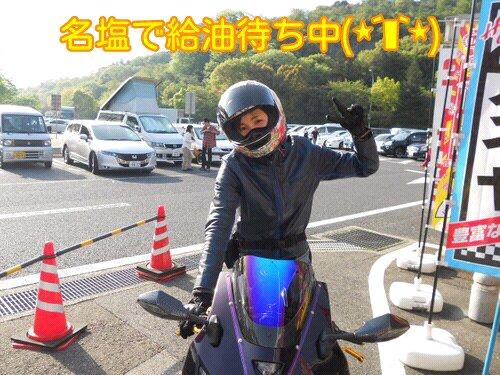Apr_30_2012_977.jpg