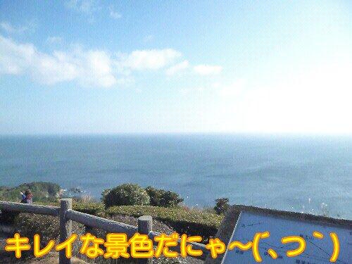 Dec_18_2012_473.jpg