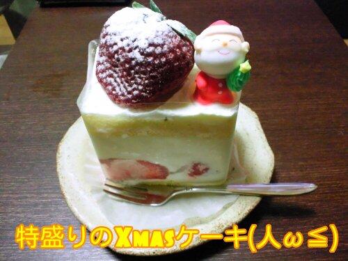 Dec_25_2012_799.jpg