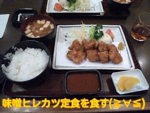 Jan_19_2013_32.jpg