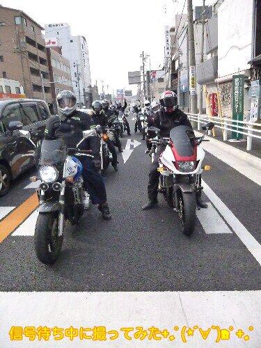 Jan_19_2013_582.jpg