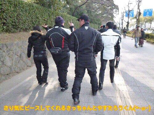 Jan_19_2013_592.jpg