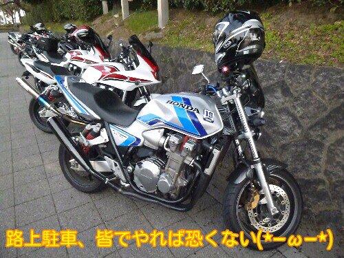 Jan_19_2013_97.jpg