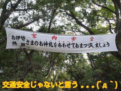 Jan_19_2013_992.jpg
