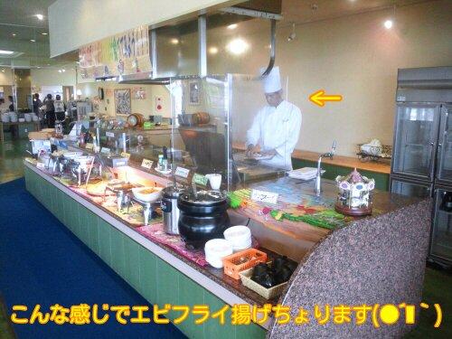 Jul_24_2012_450.jpg
