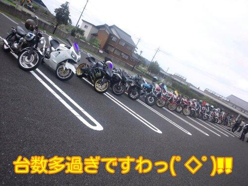 Jul_24_2012_701.jpg