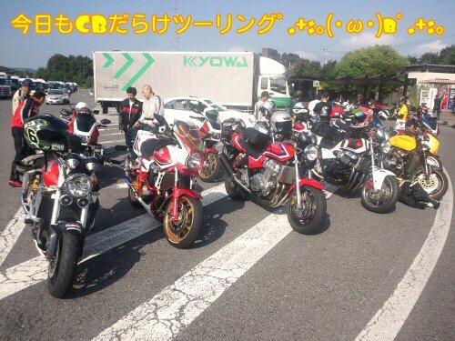 Jul_24_2012_939.jpg
