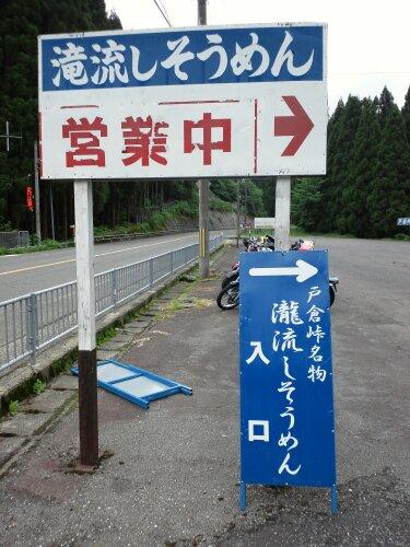 Jun_11_2012_109.jpg