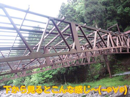 Jun_11_2012_182.jpg