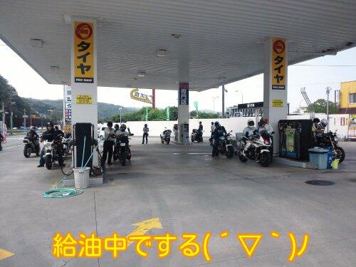 Jun_11_2012_476.jpg