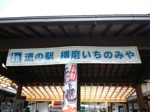 Jun_11_2012_692.jpg