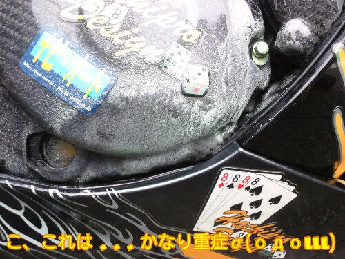 Jun_11_2012_821.jpg